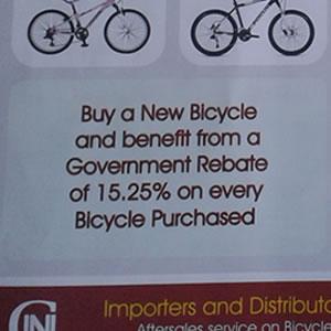 自転車を買うと政府から払い戻しがある