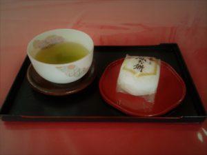 kimuraya-zourokumochi