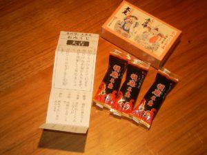 omikuji-daikichi