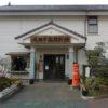 成田羊羹資料館とお不動様旧跡そして酒粕